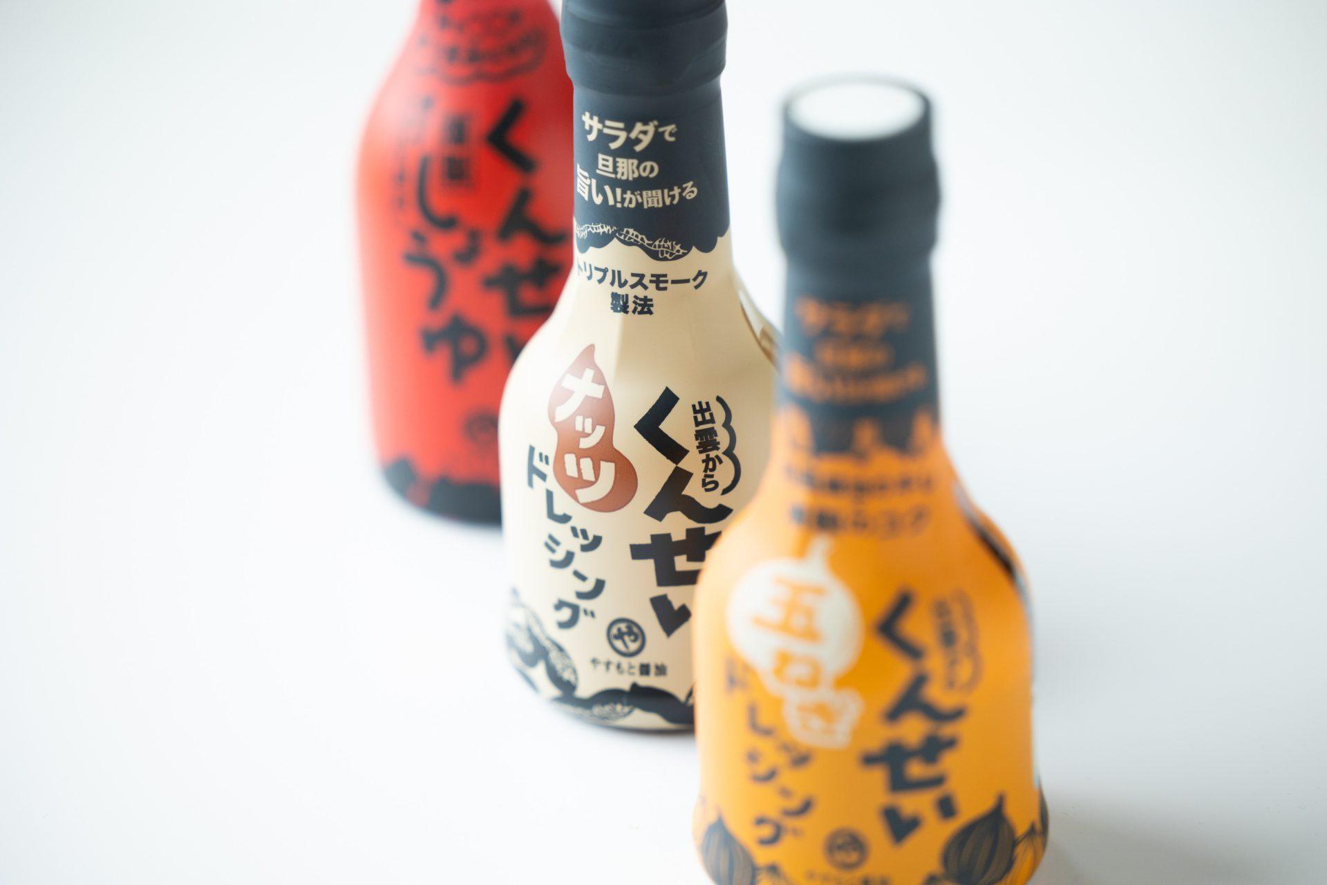 燻製醤油シリーズ